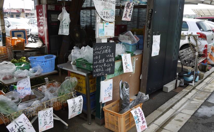 香りがする採れたて新鮮野菜販売しています